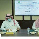 توقيع اتفاقية تجديد دعم بنك الرياض لمركز أبحاث التوحد لسنة إضافية جديدة